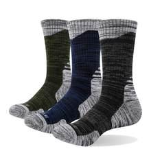 YUEDGE мужские носки дышащие комфортные подушки, толстые теплые зимние носки, 3 пары, размер 38-46 EU(Китай)