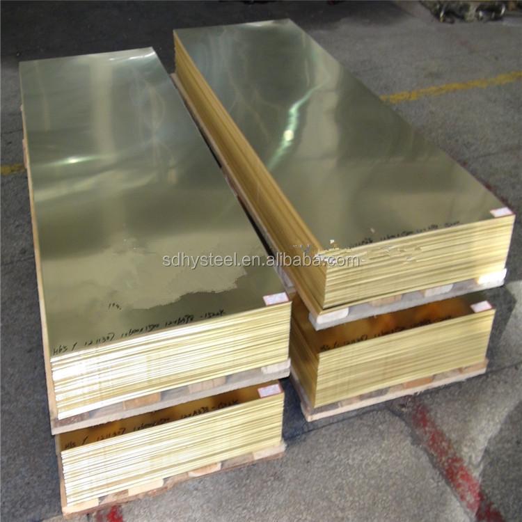 High Quality Customized C28000 C26800 C26000 Brass Sheet