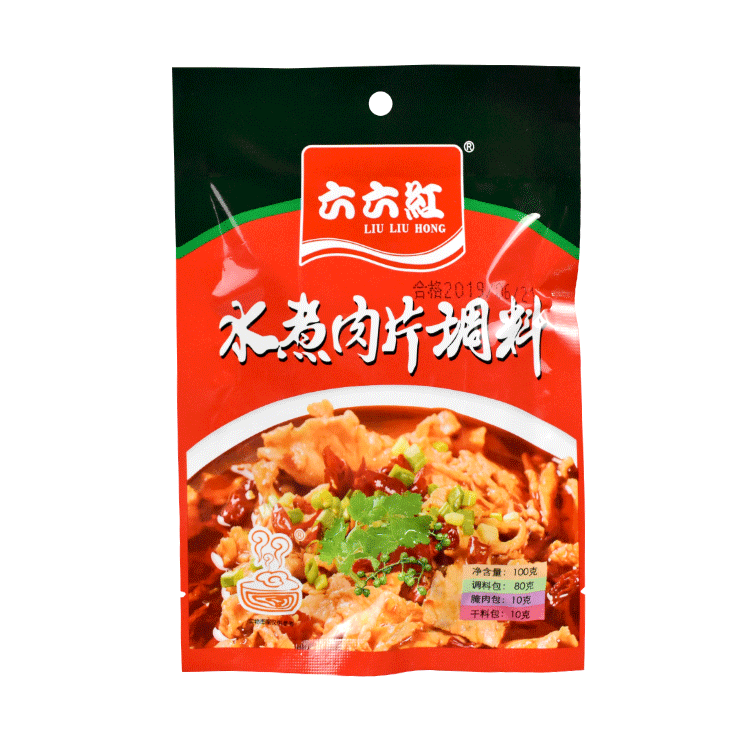 <strong>Factory</strong> Supply Preferential Price Hotpot <strong>Seasoning</strong> for Fish