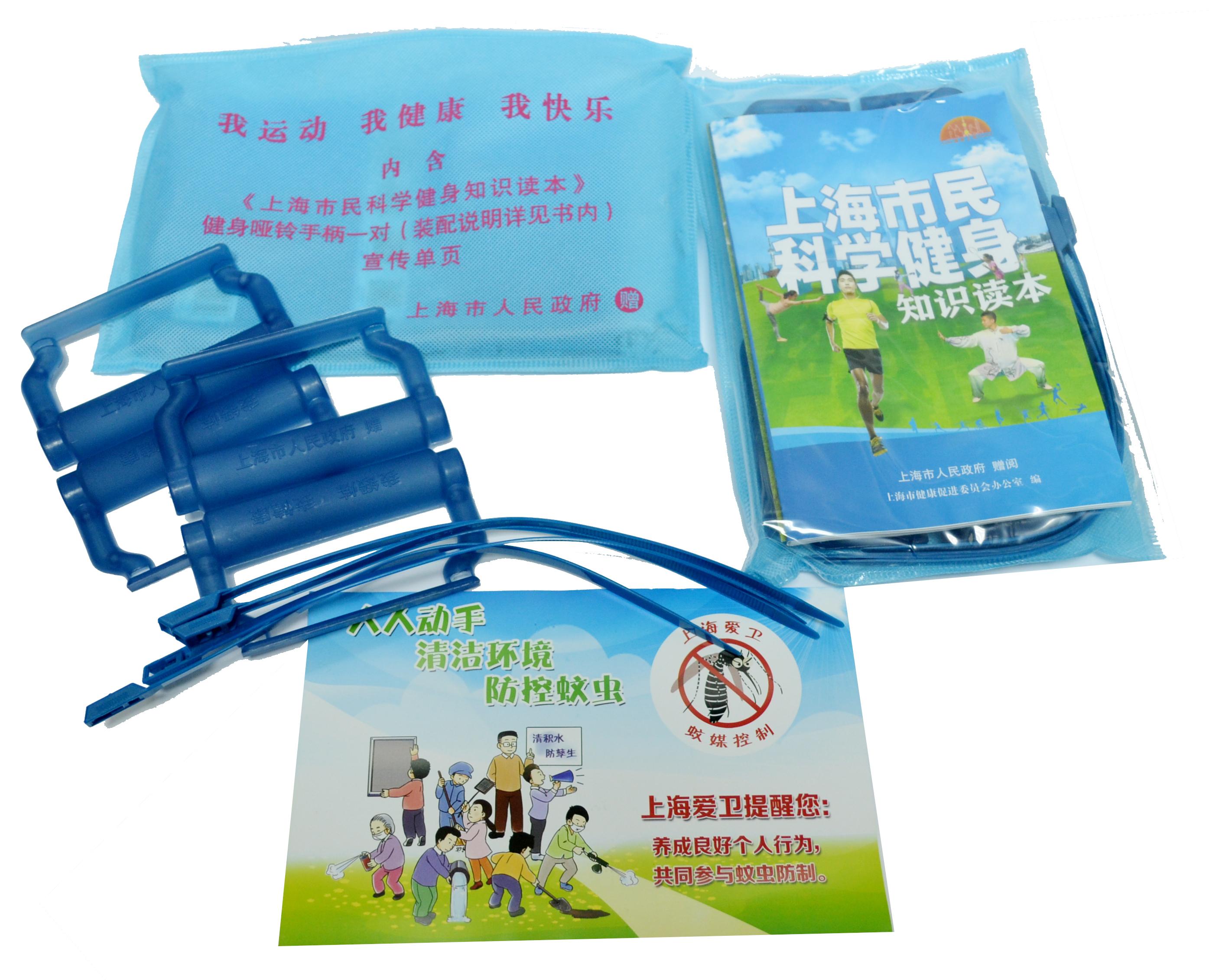 Chinese Custom High Quality Thin Softback Perfect Bind Book