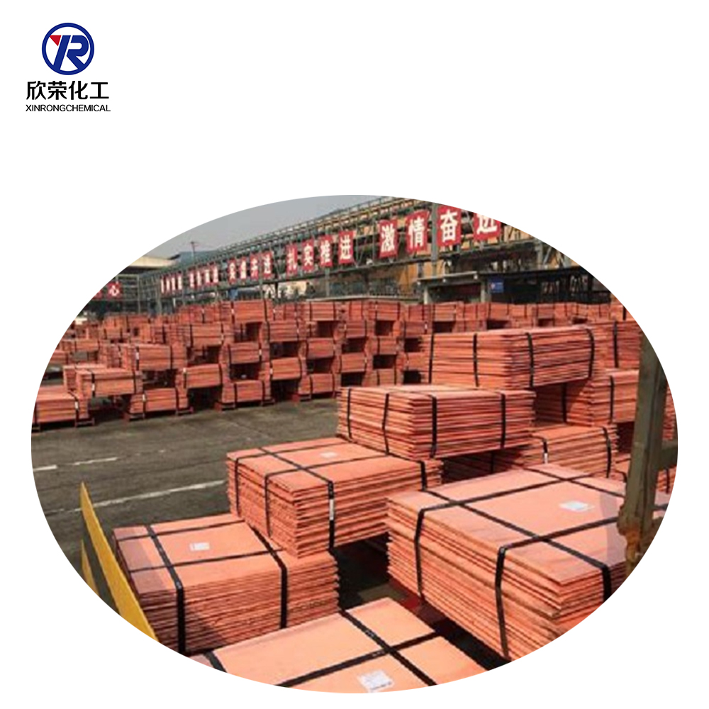 hot selling high pure Copper Cathode 99.99%