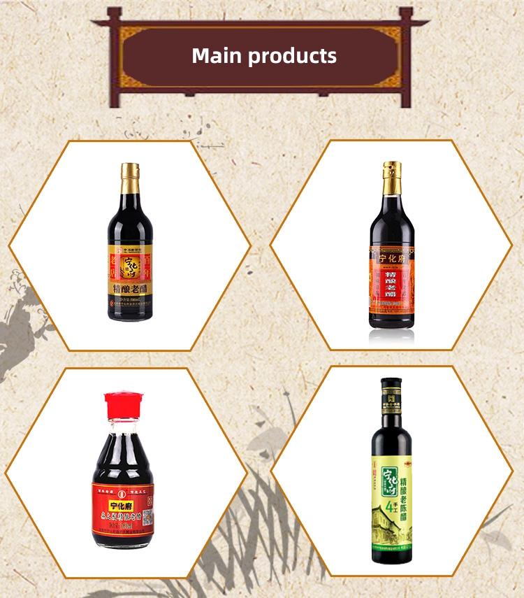 Puro E Aromático Chinês Vinagre Balsâmico