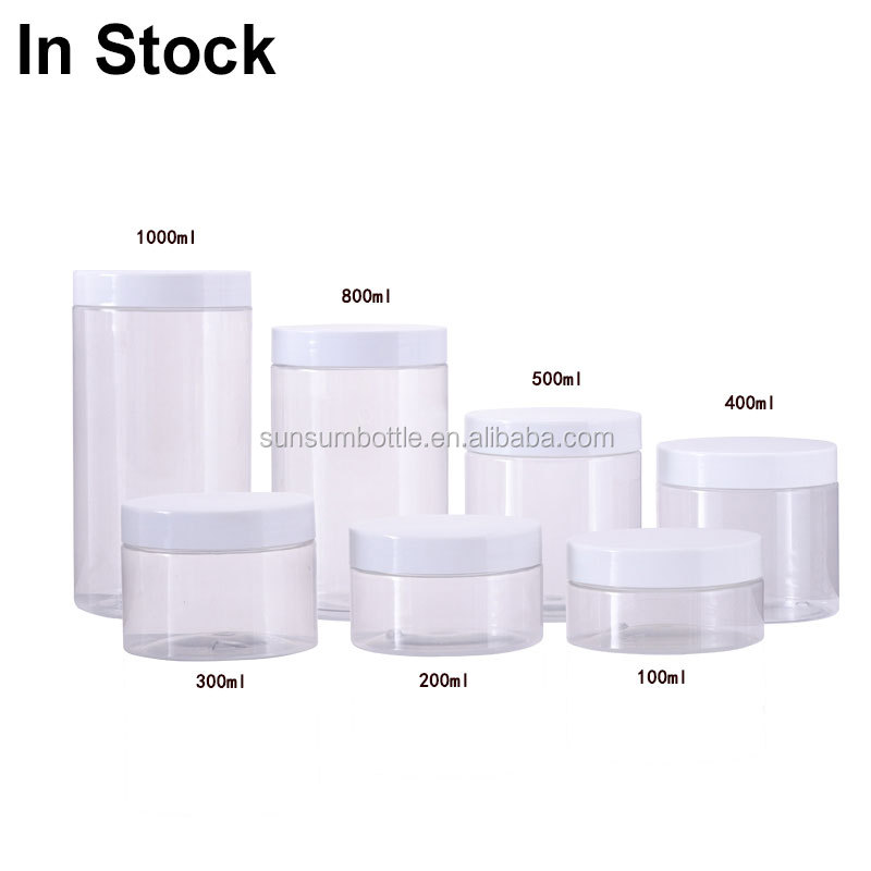 black color PET plastic jar cosmetic bottle jar in stock