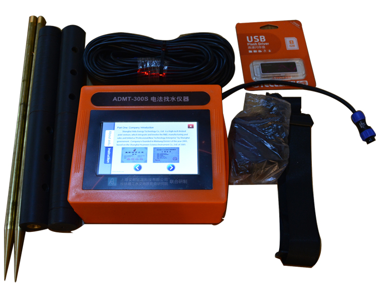 300m Automatic 3D Mapping Groundwater Detector Special Edition 300S Screen Model with C1 Wireless Sensor detector de agua