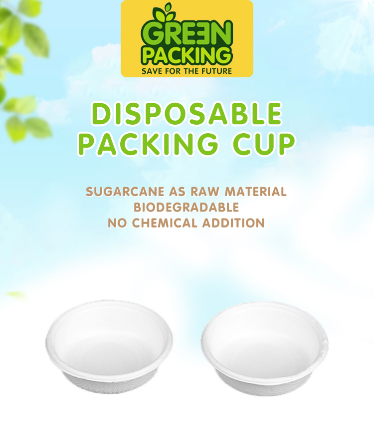 Sugarcane Bagasse Pulp Molded Disposable Paper Cup,Biodegradable Beverage Paper Cups