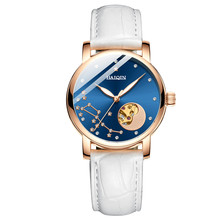 Новинка 2019, автоматические механические наручные часы, HAIQIN, женские часы, Топ бренд, Роскошные, деловые, женские, кожаные часы, женские часы(Китай)
