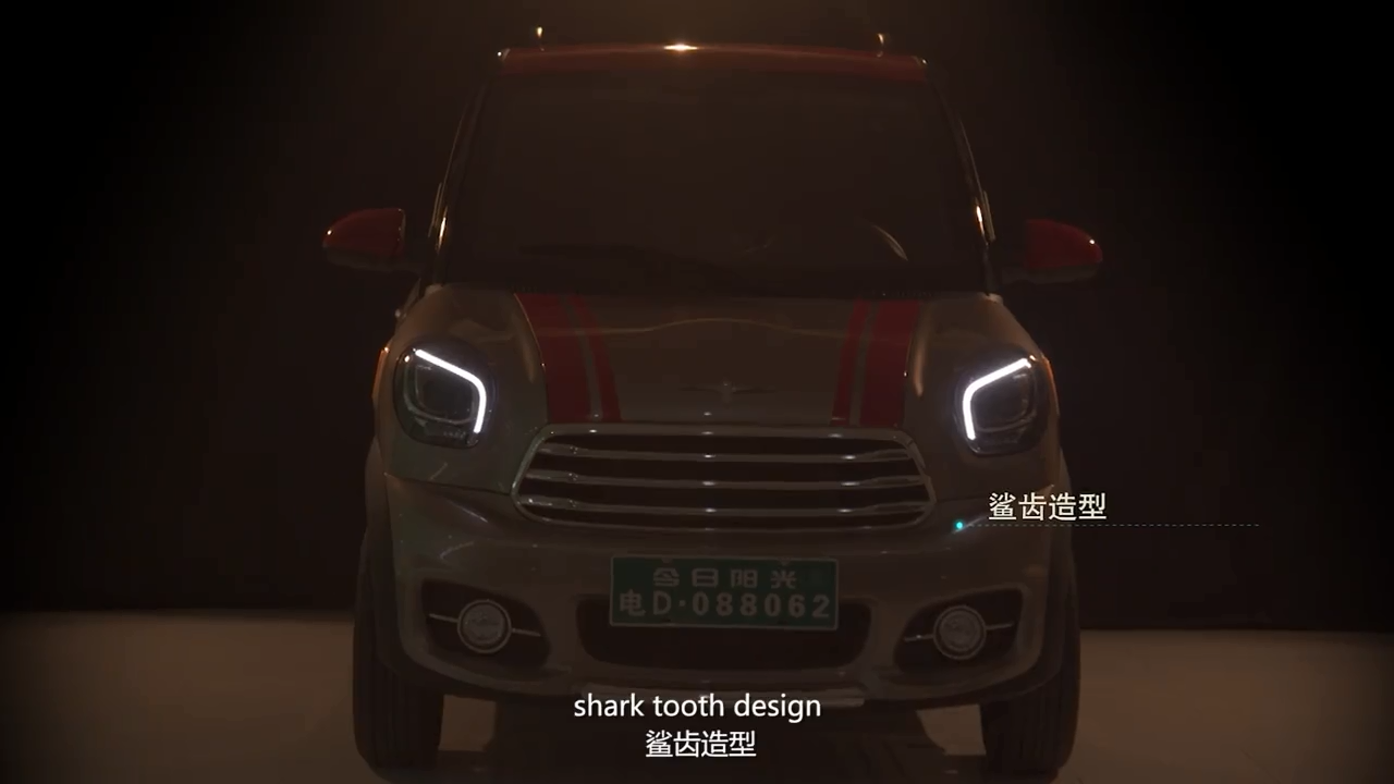 M2 Lityum Pil Mini Elektrikli Otomobil Eec Sertifikası Çin ...