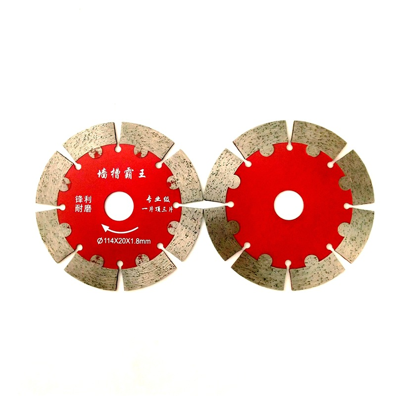 High Efficiency dry <strong>cutting</strong> 4.5inch diamond saw blade with Segmented 8 Teeth