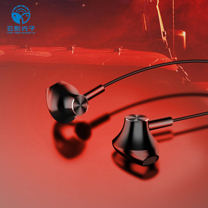 Top Trending Wireless Microphone Noise Cancelling Sport Bluetooth Headset