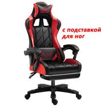 Цена по прейскуранту завода компьютерное кресло LOL интернет-кафе Спортивное гоночное кресло WCG конкурентоспособное игровое кресло офисное ...(Китай)