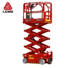Lifter Machine for Construction Works LGMG AS0607W 8m 2 Person Aluminum Hydraulic Scissor for Sale