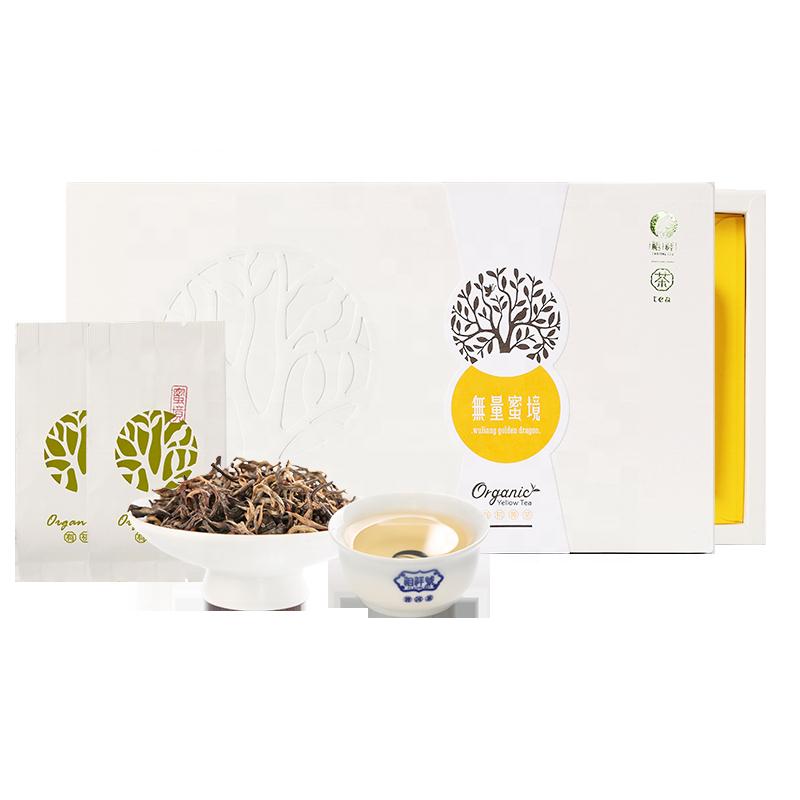 Yunnan ZuXiang Organic Bagged Yellow Tea Gift Box Fashion Luxury High Quality High End Tea Unisex Tea - 4uTea | 4uTea.com