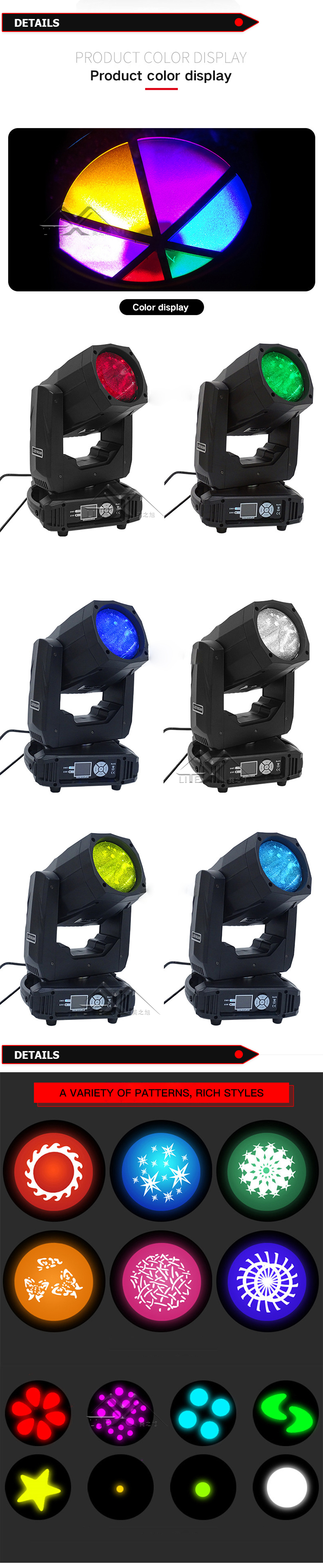 LED Stage Lighting Professional Performance DMX Control 80w sharpy beam moving head light for DJ party