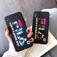 Applicable 2019 For iphone11 Pro liquid silicone mobile phone case