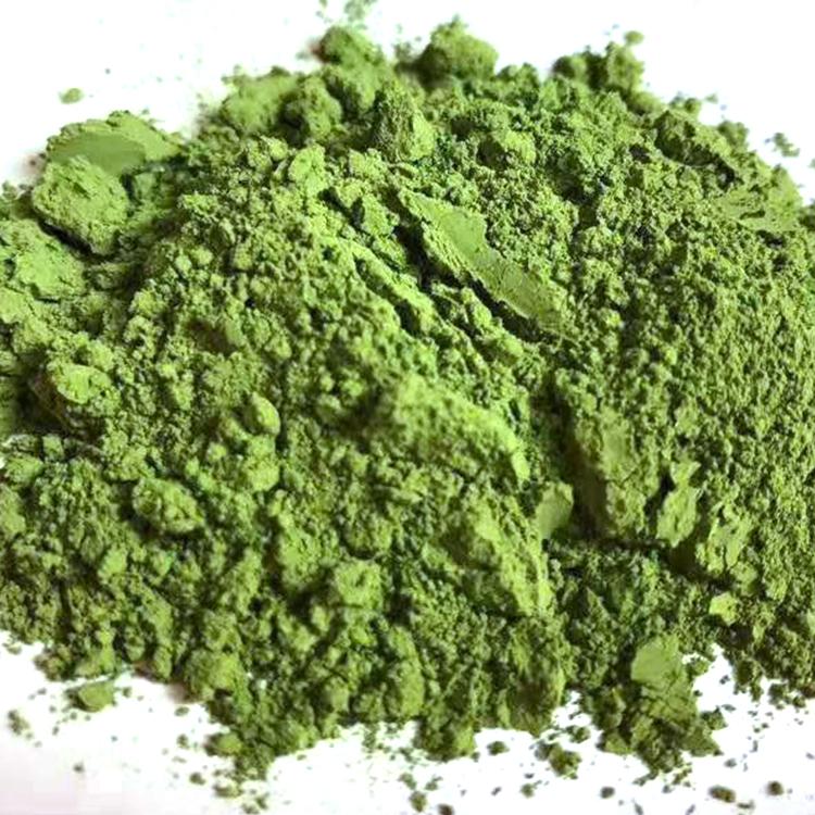 2019 Hot Sale Matcha Green Tea, Organic Matcha Green Tea Powder Private Label - 4uTea | 4uTea.com