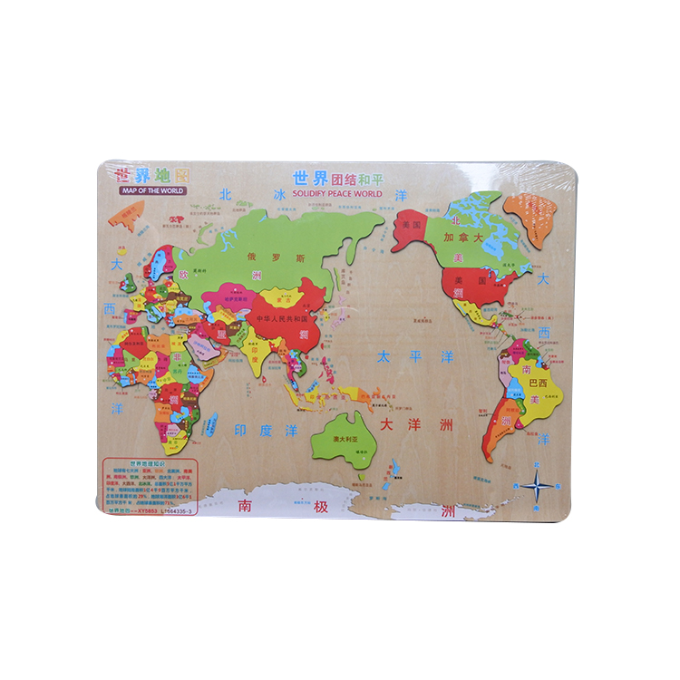 China Wholesale Cheap High Quality Educational World Map For Traveling