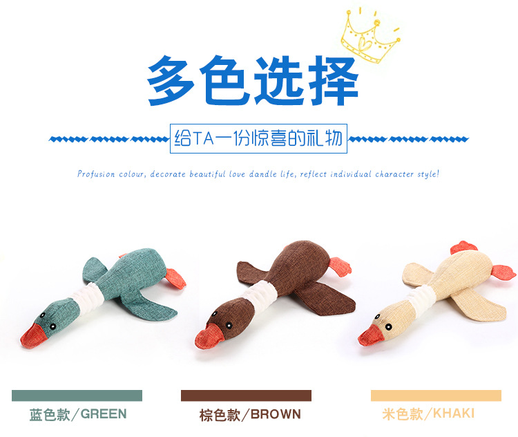 Wholesale Cheap Dog toy sackcloth sound toy bite resistant simulation wild goose squeaky dog toys pet supplies
