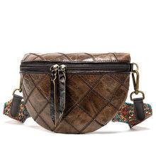 MAHEU новые модные богемные стильные поясные сумки, кожаная нагрудная сумка для леди, сумка через плечо, Женская поясная сумка для девушек, поп...(Китай)