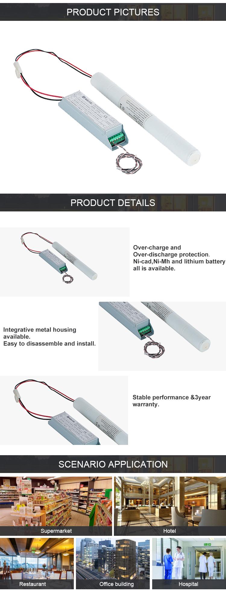 2020 heißesten 6 W-72 W led panel/downlight notfall power pack led notfall conversion kit mit 3 jahre garantie