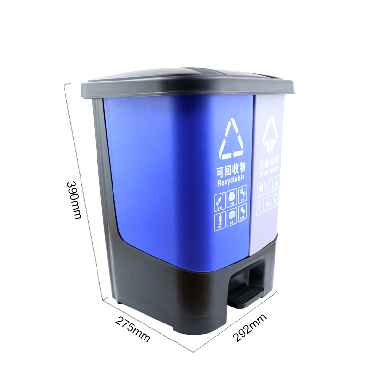 16L garden waste bin household bin with mobile trash can and custom design logo