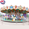 /product-detail/fairground-kids-ride-antique-carousel-horse-merry-go-round-for-kids-60612323149.html