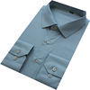 Wholesale Manufacturer Men's Pure Cotton Formal Shirts