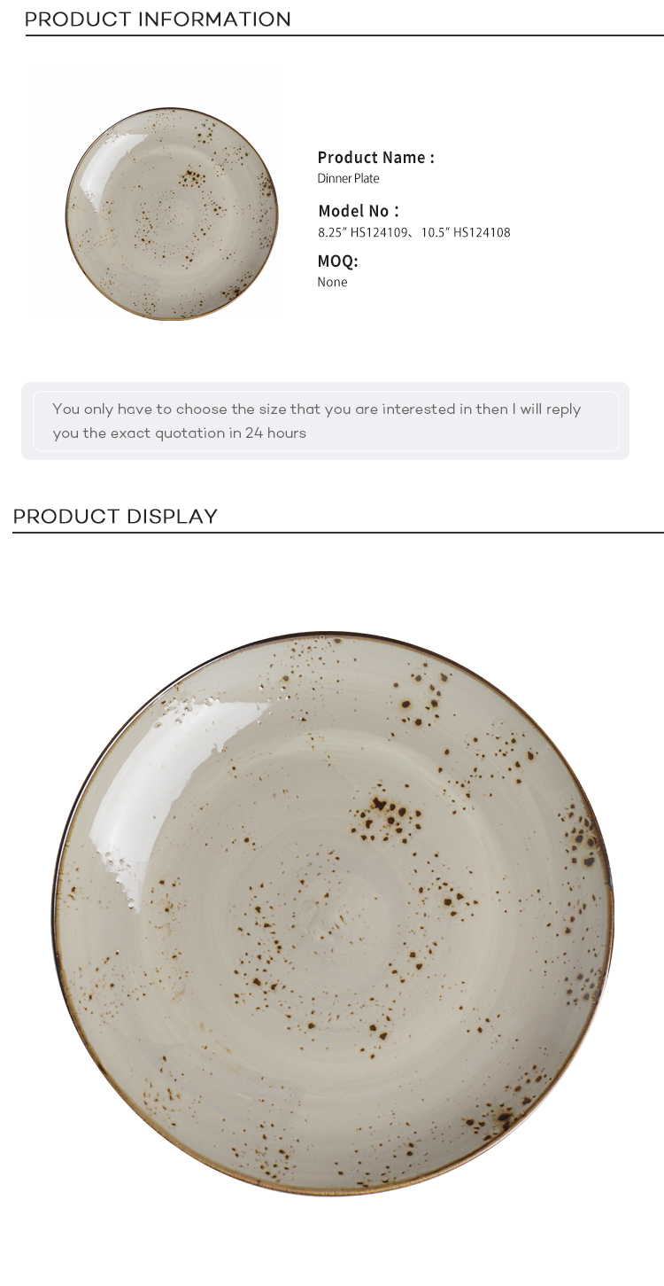 Color Glaze Resort Crokery Ceramic Dishes Wholesale, Porcelain Dessert Plate, Restaurant Ceramic Plates Dishes~