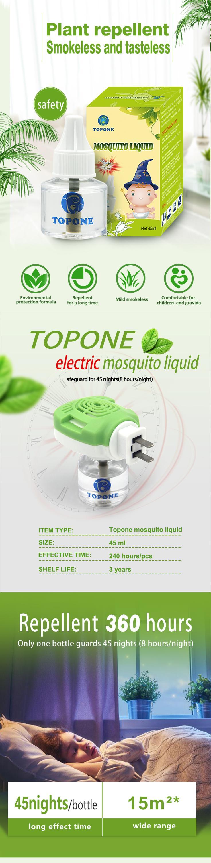 Electric Mosquito Liquid 1.jpg