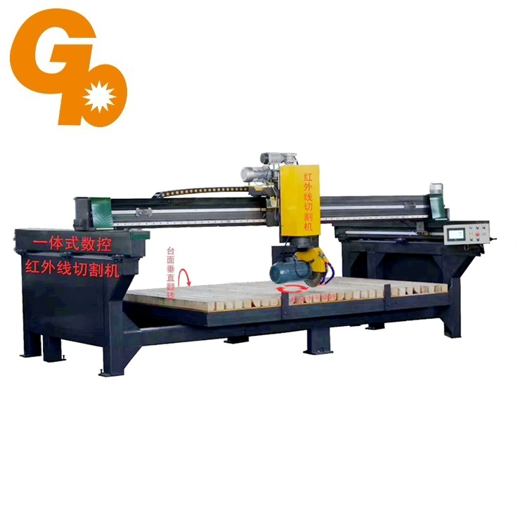 Whole Structure Small Granite Bridge Saw Cutting Machine