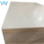 white color double sides 18 mm melamine laminated plywood