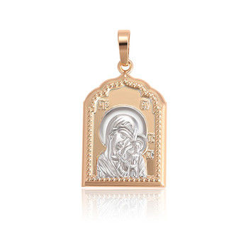 35291 xuping 2020 New design gold plated virgin mother mary pendant