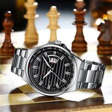 Мужские Роскошные брендовые кварцевые часы CURREN, ремешок из нержавеющей стали, наручные часы, модные светящиеся наручные часы, мужские АВТО ...(Китай)