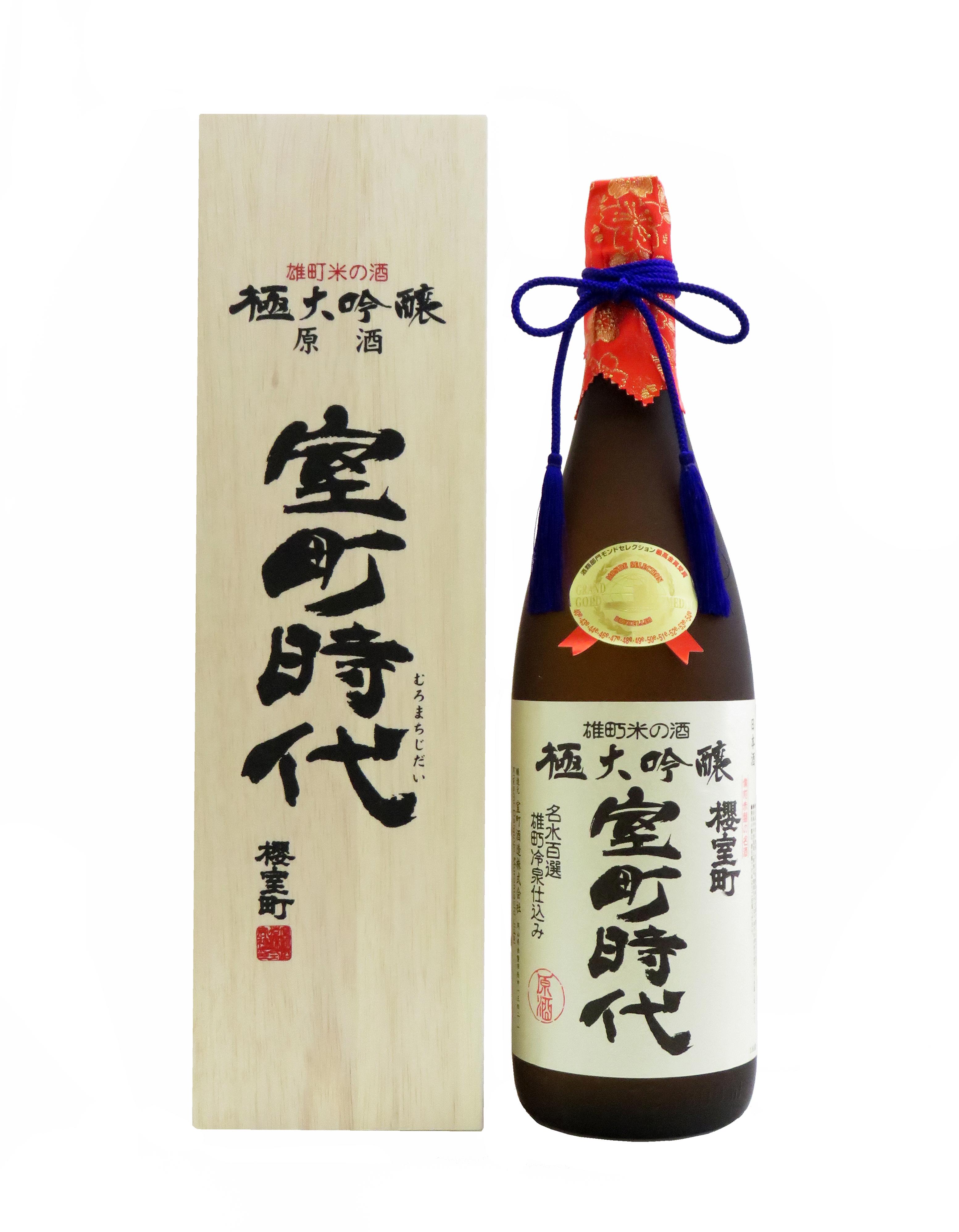 Alcoholic beverage customized sweet perfumed Japan pruim sake set
