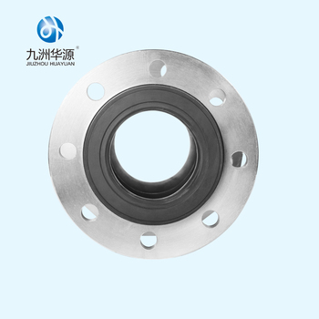 Huayuan pipe fittings  Double Sphere Flexible 6 inch rubber expansion joint