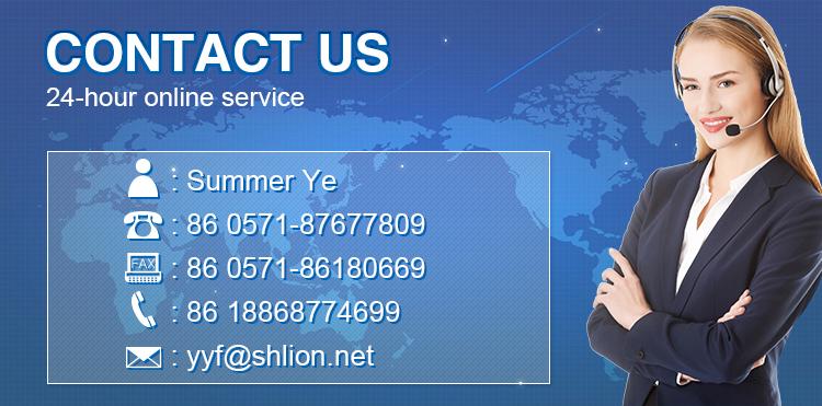Contact us- Summer