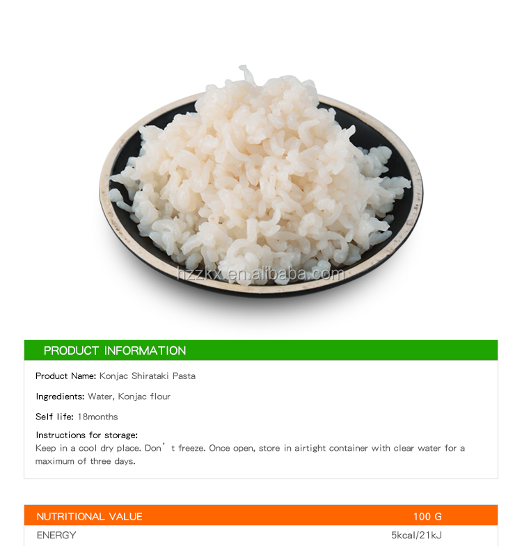 low carb  Konjac glucomannan  white rice konjac rice