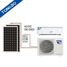 1Hp 9000Btu <span class=keywords><strong>AC</strong></span>/DC Hybrid Solar Powered Air Conditioner untuk Rumah Pendingin