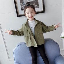 Куртка для девочек, верхняя одежда однотонное пальто весенне-осенние детские куртки для девочек Повседневная стильная одежда для девочек 6,...(Китай)