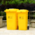 240 liter plastic medical waste bin yellow trash cans for hospitals