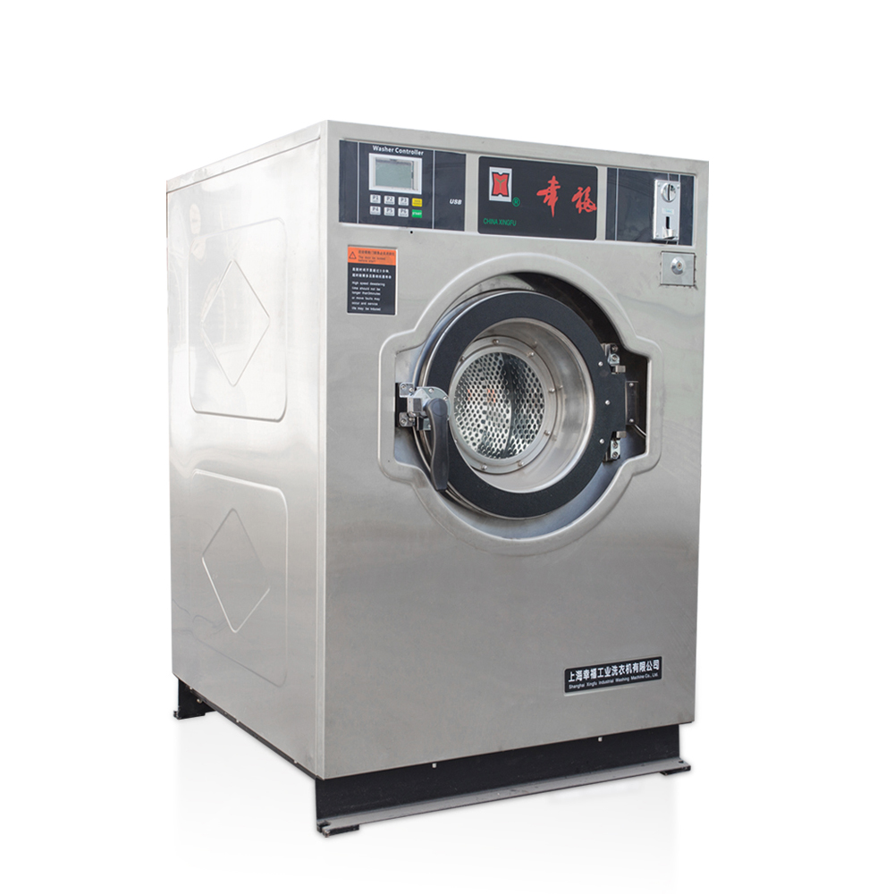 Tokens coin laundromat industrial washing machine price in philippines
