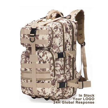 Army Fan Outdoor Bag Waterproof Camouflage Pack Tactical