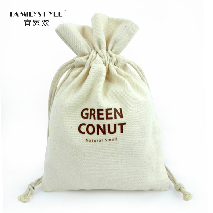 Custom Logo Children Gift Bags For Party No Minium