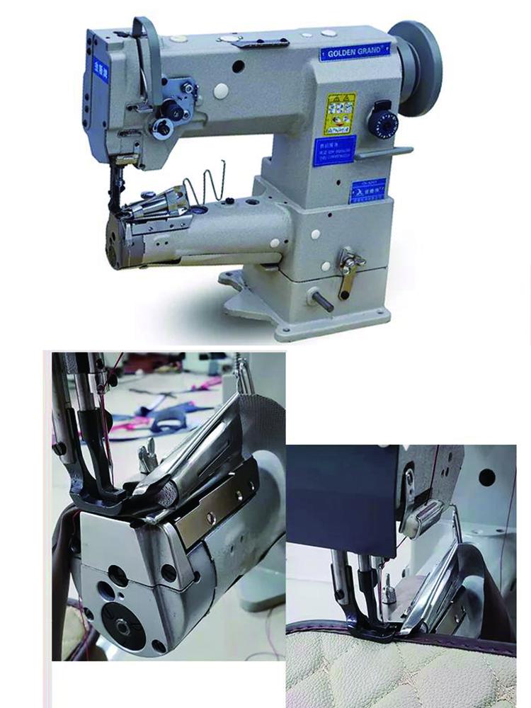 best sales car mat Short arm sewing machine industrial