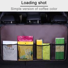 NS Модифицированная кожаная сумка для хранения багажника, автоматическая укладка, аксессуары для интерьера, Универсальный многофункционал...(Китай)