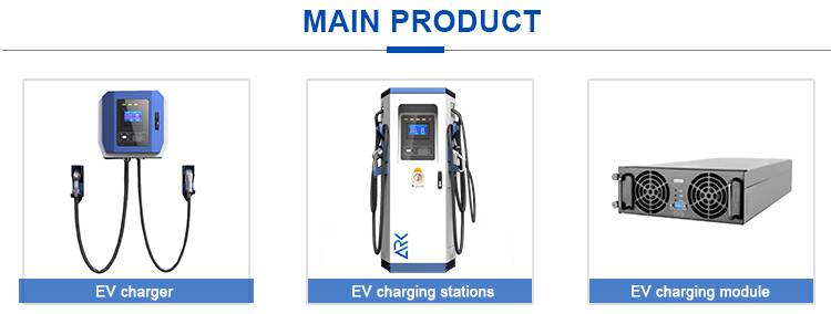 Manufacturer supply Ark 60kW DC fast EV electric vehicle charging station dc