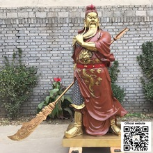 Stock Chine Famious Grandeur nature Laiton Guangyu Sculpture Guangong Statue