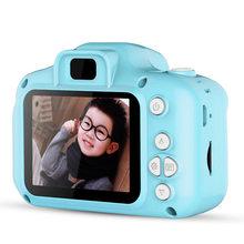 Детская мини-камера, обучающие игрушки для детей, подарок на день рождения, цифровая камера 1080P, проекционная видеокамера(China)