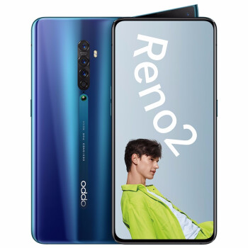 "Oppo Reno 2 20x zoom Smart Phone Snapdragon 730 6.5"" AMOLED 48.0MP+16.0MP+13.0MP+8.0MP+2.0MP Screen Fingerprint VOCC 3.0 128GB"