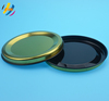 /product-detail/custom-tin-metal-lids-for-paper-tube-62232760883.html