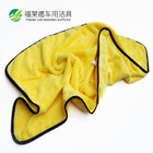 2019 Cleaning cloth microfiber drying towel 60*90